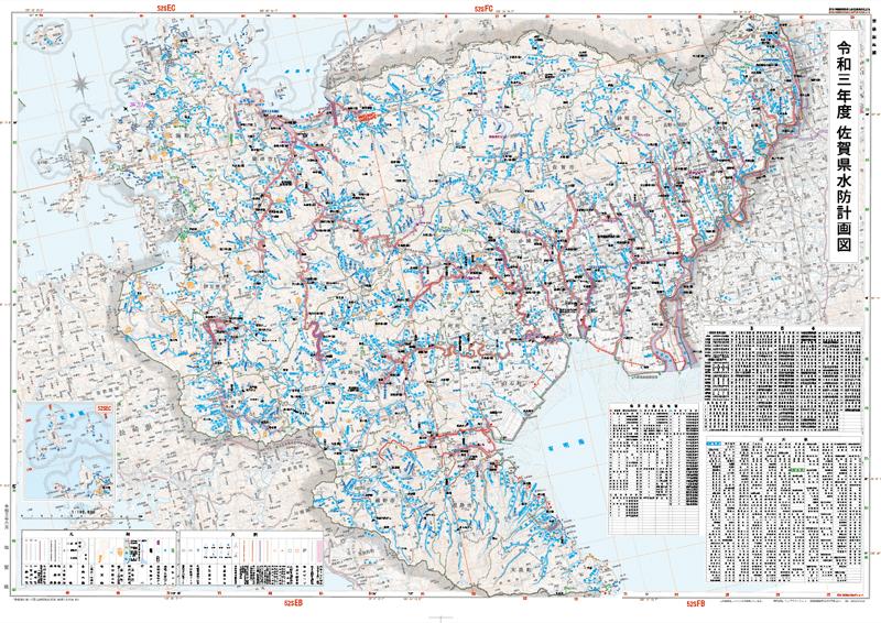 佐賀県水防計画図